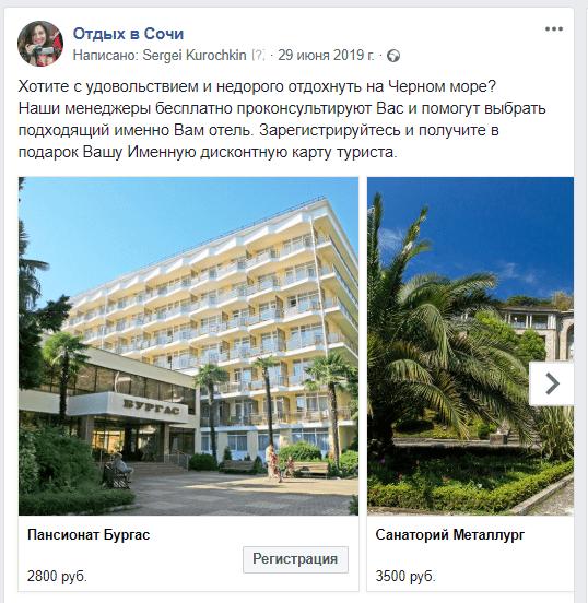 Реклама в Инстаграм, Фейсбук, Яндексе